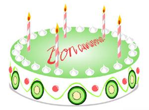 grattis på födelsedagen på franska Franska steg 1   Notre planéte grattis på födelsedagen på franska